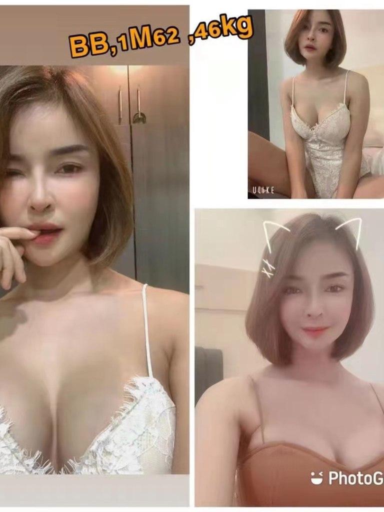 BB (Thai)