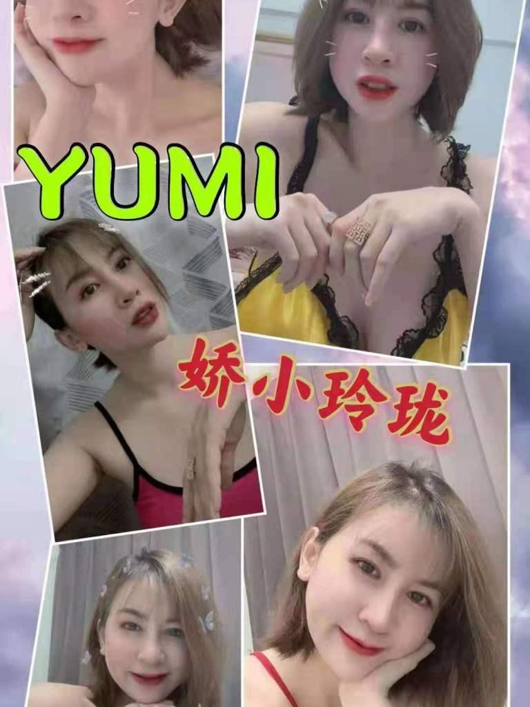 Yumi (Viet)
