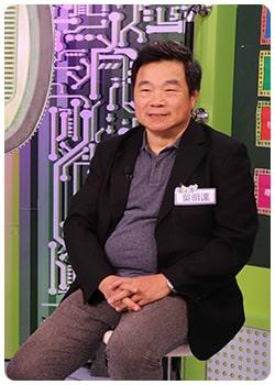 吳明達導演