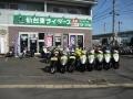 仙台の原付バイク専門店
