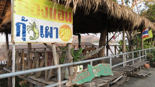 Sign at Ang Sub Lek
