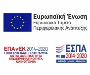"""Στήριξη νεοφυών επιχειρήσεων Εθνικού Μητρώου """"Elevate Greece"""" για την αντιμετώπιση της πανδημίας Covid-19"""