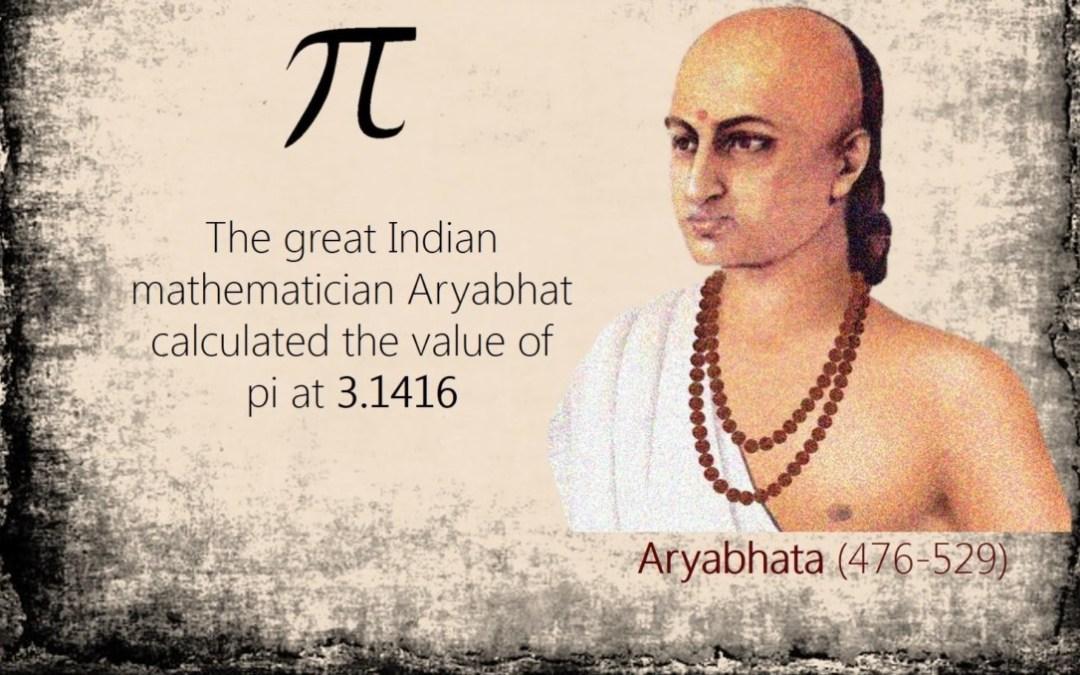 Геодезија у древној Индији