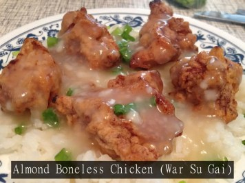 Almond Boneless Chicken (War Su Gai)