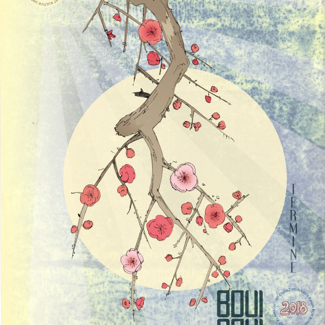 Frontside, Illustrated Folder, drawing, cherry blossom, schedule,