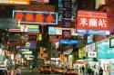 Hong_Kong_de_nuit