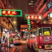 Hong Kong Néon 2