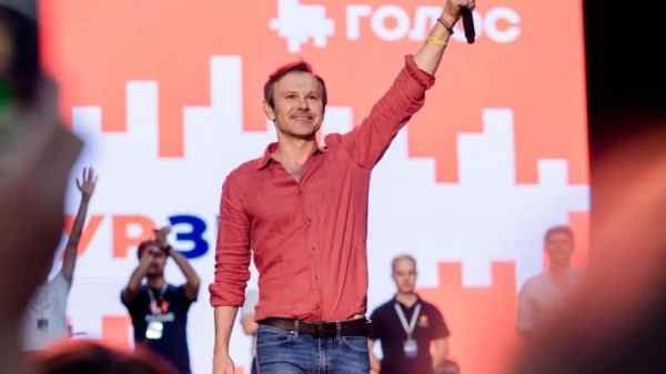 Svyatoslav Vakarchuk: The Ukrainian Parliament's Rock Star
