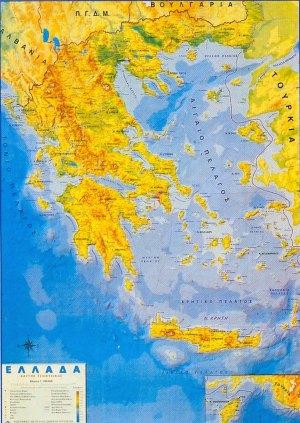 Ελλάδα Γεωφυσικός
