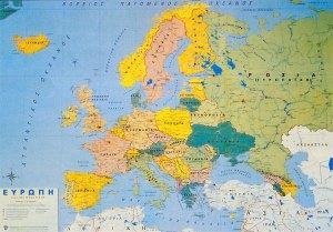 Ευρώπη Πολιτικός