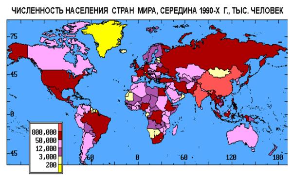 Численность населения России в 1990 годы