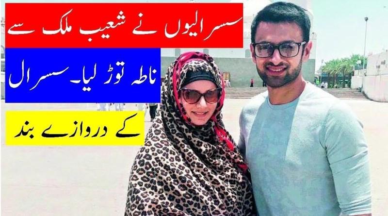 MS vs KK PSL 2019 Shoaib malik denied to go India to meet Sania Mirza and Baby