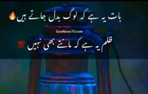 Ghalib best shayari-Urdu shayari images sad-Best love shayari