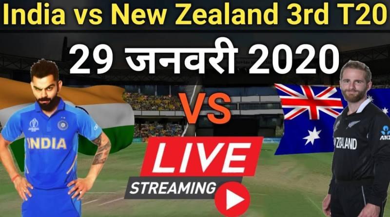 India vs New Zealand Live T20-IND vs NZ Live Score