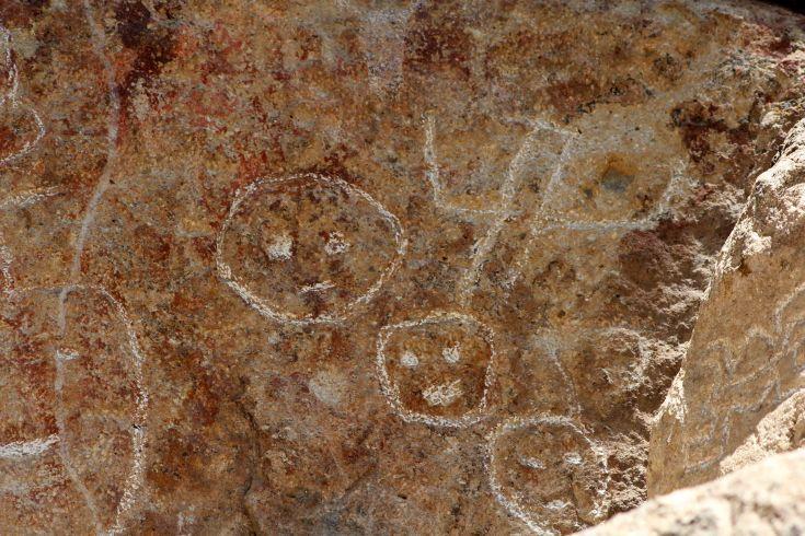 Petroglifos en Piedras Pintadas