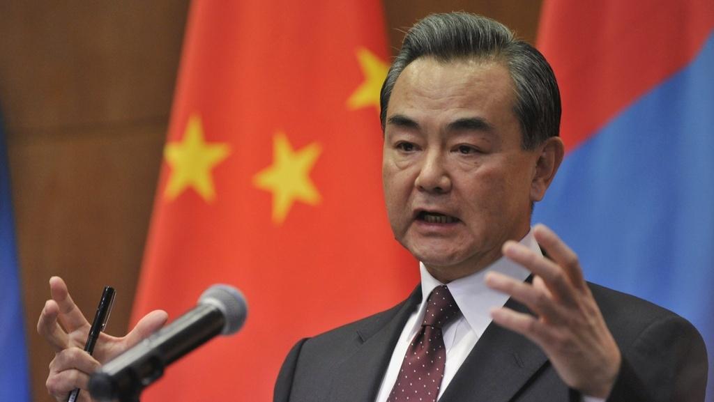 Wang-Yi