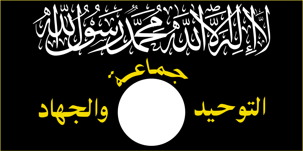tawhid al jihad flag