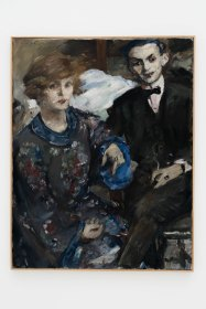 201505162486 - Kunstsammlung Museumsinsel Hombroich