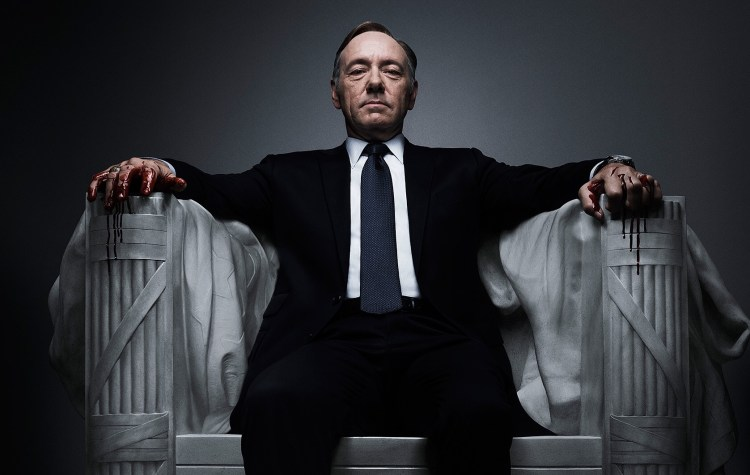 Kevin Spacey as Frank Underwood in House of Cards (Photo © Netflix)