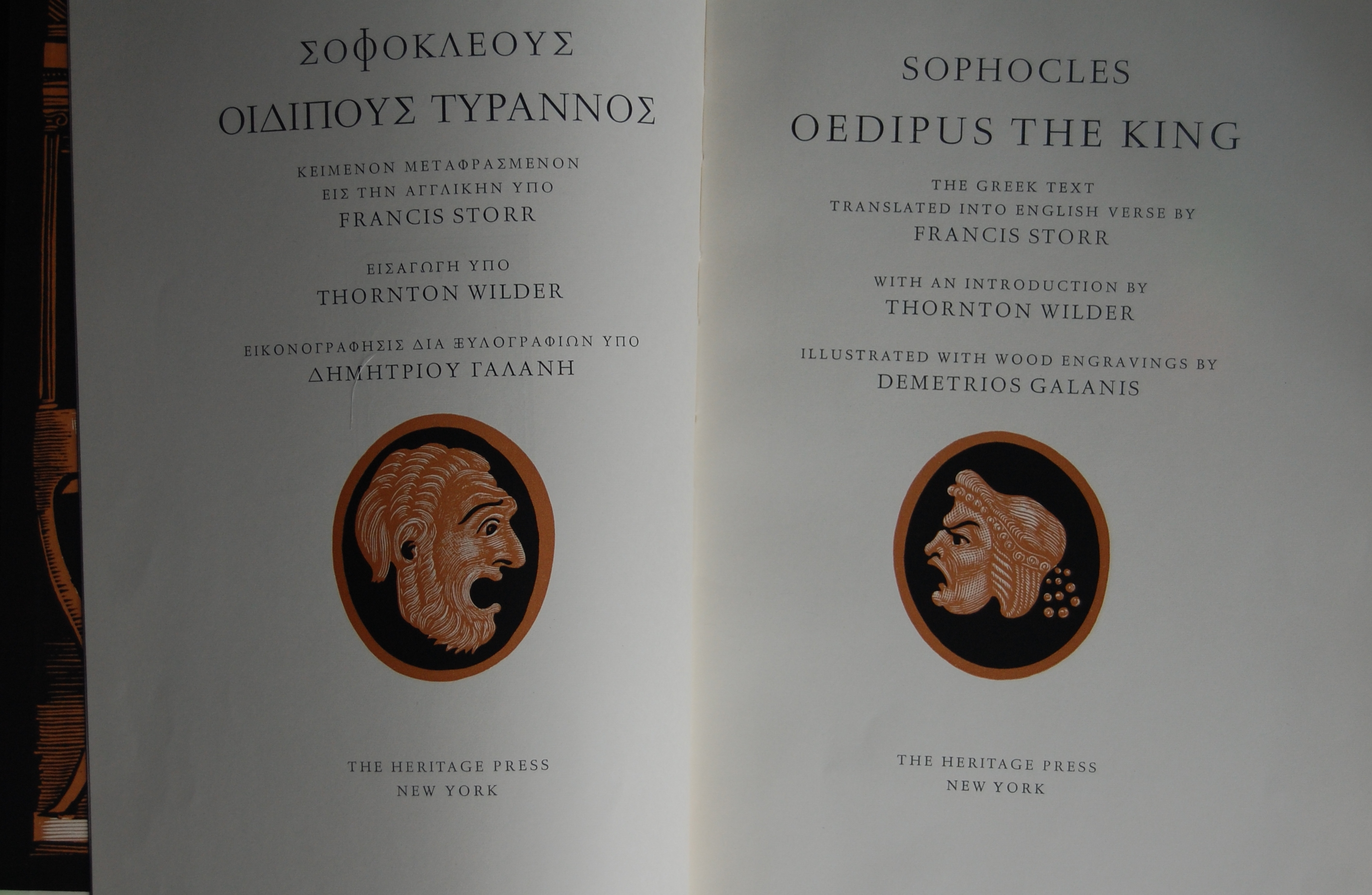 Heritage Press Oedipus The King By Sophocles The