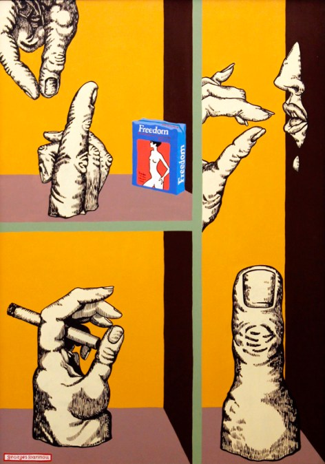 1973 Oil on canvas, 100 x 70 cm