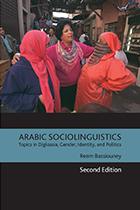 Arabic Sociolinguistics, 2e cover