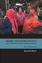 Arabic Sociolinguistics, 2e cover