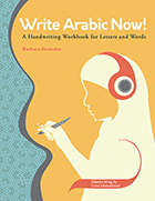 Write Arabic Now! cover