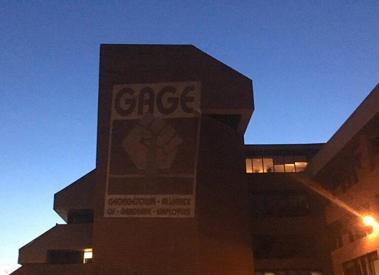 GAGE and university agree to union election