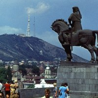 About Tourism - Promoting Tourism in Georgia in the 1970's