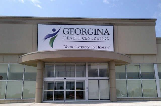 Entrance of Georgina Health Centre