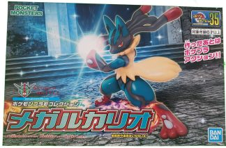BANDAI POKEMON PLASTIC MODEL COLLECTION MEGA LUCARIO - Nº 35