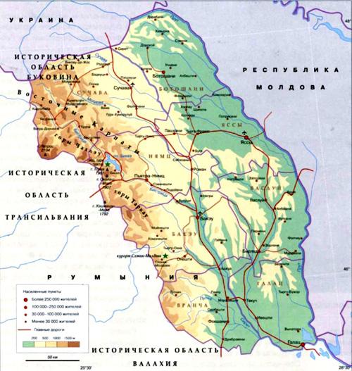 Til Rumaenien Din Mor Flere Og Flere Moldavere Opgiver Deres