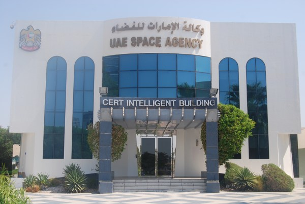 UAE Space Agency signs an MOU with German Aerospace Centre ...