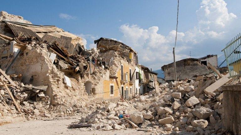 Peligrosidad sísmica