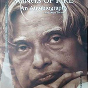 Wings of Fire: An Autobiography of Abdul Kalam