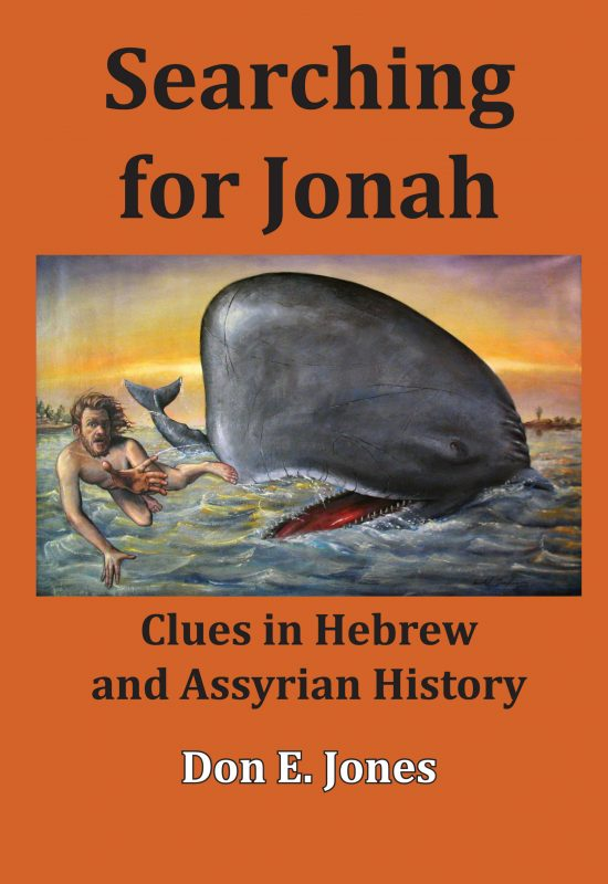 Searching for Jonah: Clues in Hebrew and Assyrian History