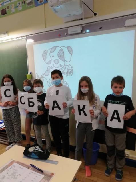 langue russe ecole primaire (1)