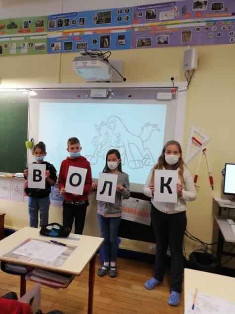 langue russe ecole primaire (7)