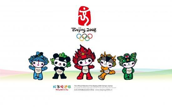 tsipi et bibi aux jeux olympiques