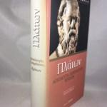 Platonos Apologia Sokratous Kriton in Greek