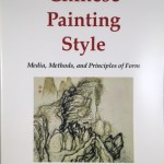 Chinese Painting Style: Media, Methods, and Principles of Form