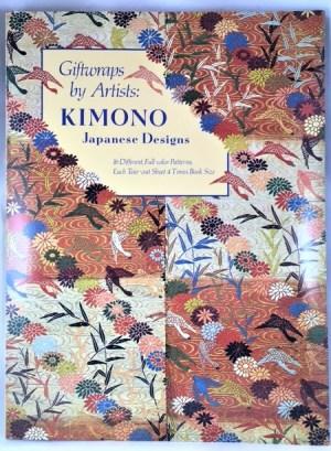 Giftwraps by Artists: Kimono : Japanese Designs