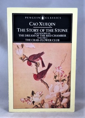 The Story of the Stone, Vol. 2: The Crab-Flower Club
