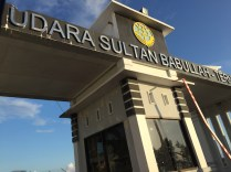 Bandara Sultan Babullah. Kredit: Avivah Yamani