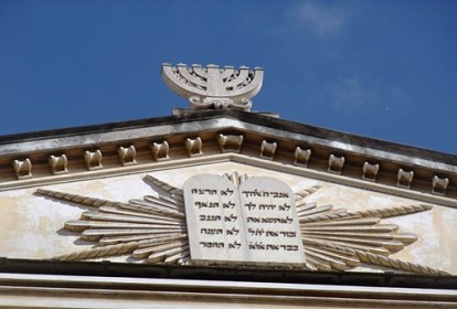 ROM ehemaliges jüdisches Ghetto (22)
