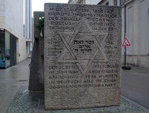 Roland_Fischer_Israelisches_Kollektivportrait_Gedenkstätte_Ehemalige_Synagoge_DSCF1124
