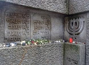 Roland_Fischer_Israelisches_Kollektivportrait_Gedenkstätte_Ehemalige_Synagoge_DSCF1126