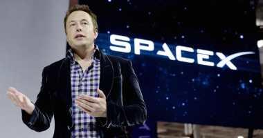 Elon Musk'ın 100 Milyon Dolarlık İklim Yarışması