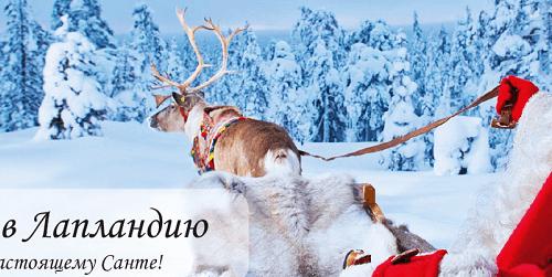 Финляндия- удивительная страна